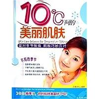 http://ec4.images-amazon.com/images/I/51j1PjmzI%2BL._AA200_.jpg