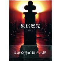 http://ec4.images-amazon.com/images/I/51j1VkZiaML._AA200_.jpg