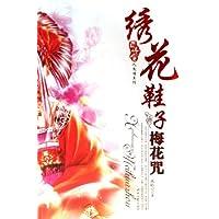 http://ec4.images-amazon.com/images/I/51j1gX5yAML._AA200_.jpg