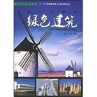 http://ec4.images-amazon.com/images/I/51j1xY1NvUL._AA200_.jpg