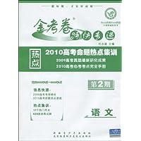 http://ec4.images-amazon.com/images/I/51j2AlxBm3L._AA200_.jpg