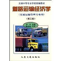 http://ec4.images-amazon.com/images/I/51j2XB7JRpL._AA200_.jpg