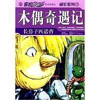 http://ec4.images-amazon.com/images/I/51j2cYagJ5L._AA200_.jpg