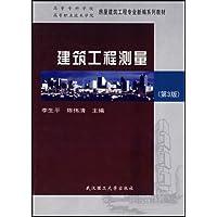 http://ec4.images-amazon.com/images/I/51j2eyCirsL._AA200_.jpg