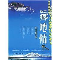 http://ec4.images-amazon.com/images/I/51j2mphYqML._AA200_.jpg