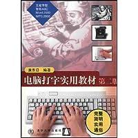 http://ec4.images-amazon.com/images/I/51j2xoAcNuL._AA200_.jpg