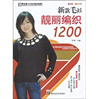 http://ec4.images-amazon.com/images/I/51j2zMzSzXL._AA200_.jpg