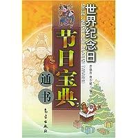 http://ec4.images-amazon.com/images/I/51j3cOPh-hL._AA200_.jpg