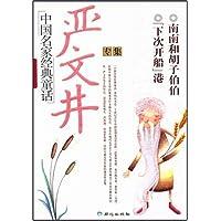 http://ec4.images-amazon.com/images/I/51j45ROdh5L._AA200_.jpg