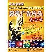 http://ec4.images-amazon.com/images/I/51j4Sj2RryL._AA200_.jpg