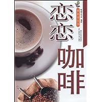 http://ec4.images-amazon.com/images/I/51j4Ujp2L9L._AA200_.jpg
