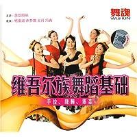 http://ec4.images-amazon.com/images/I/51j4hD1D2XL._AA200_.jpg