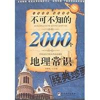 http://ec4.images-amazon.com/images/I/51j5LHVHqFL._AA200_.jpg