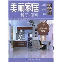 http://ec4.images-amazon.com/images/I/51j5qs75bZL._AA200_.jpg