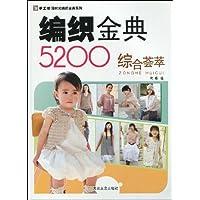 http://ec4.images-amazon.com/images/I/51j6AoP9vmL._AA200_.jpg