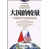 http://ec4.images-amazon.com/images/I/51j6KfH5-0L._AA200_.jpg