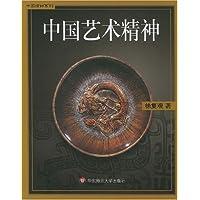 http://ec4.images-amazon.com/images/I/51j6QXrvogL._AA200_.jpg
