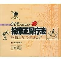 http://ec4.images-amazon.com/images/I/51j6fytFm5L._AA200_.jpg