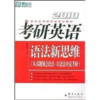 http://ec4.images-amazon.com/images/I/51j6miHhIJL._AA200_.jpg