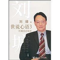 http://ec4.images-amazon.com/images/I/51j6p5WrQAL._AA200_.jpg