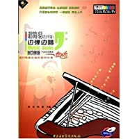 http://ec4.images-amazon.com/images/I/51j7E4PDaZL._AA200_.jpg