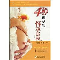 http://ec4.images-amazon.com/images/I/51j7HgHu15L._AA200_.jpg
