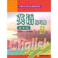 http://ec4.images-amazon.com/images/I/51j7KVMBZjL._AA200_.jpg