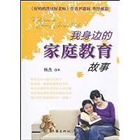 http://ec4.images-amazon.com/images/I/51j7uPqGrhL._AA200_.jpg