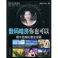 http://ec4.images-amazon.com/images/I/51j98kt3b5L._AA200_.jpg