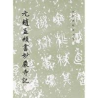 http://ec4.images-amazon.com/images/I/51j9Dv3X86L._AA200_.jpg