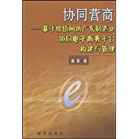 http://ec4.images-amazon.com/images/I/51j9riQ5VaL._AA200_.jpg