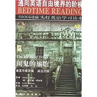 http://ec4.images-amazon.com/images/I/51jA2eQ3yTL._AA200_.jpg