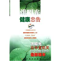 http://ec4.images-amazon.com/images/I/51jAbvjhLDL._AA200_.jpg