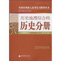 http://ec4.images-amazon.com/images/I/51jB7tscTgL._AA200_.jpg