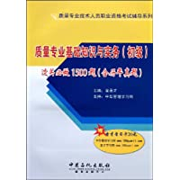 http://ec4.images-amazon.com/images/I/51jBM0PqsQL._AA200_.jpg