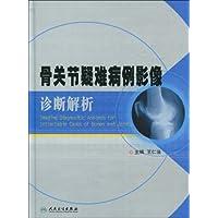 http://ec4.images-amazon.com/images/I/51jBgNx8XuL._AA200_.jpg
