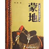 http://ec4.images-amazon.com/images/I/51jBtAlkw-L._AA200_.jpg