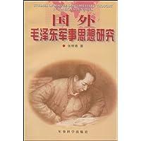 http://ec4.images-amazon.com/images/I/51jCslqdV1L._AA200_.jpg