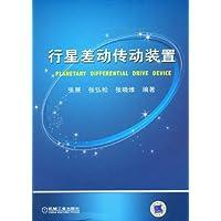 http://ec4.images-amazon.com/images/I/51jCxtSqn9L._AA200_.jpg