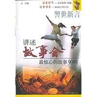 http://ec4.images-amazon.com/images/I/51jDT9O2dQL._AA200_.jpg