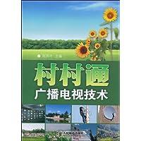 http://ec4.images-amazon.com/images/I/51jDYJ2V%2BBL._AA200_.jpg