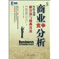http://ec4.images-amazon.com/images/I/51jE4ebBm2L._AA200_.jpg