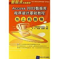 http://ec4.images-amazon.com/images/I/51jEXTxu7SL._AA200_.jpg