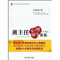 http://ec4.images-amazon.com/images/I/51jEav5GOrL._AA200_.jpg