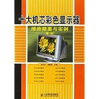 http://ec4.images-amazon.com/images/I/51jFFcNmXzL._AA200_.jpg