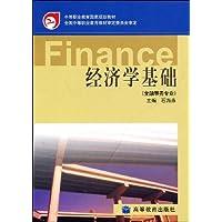 http://ec4.images-amazon.com/images/I/51jFL4TuD9L._AA200_.jpg
