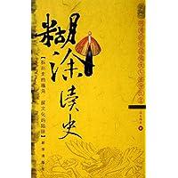http://ec4.images-amazon.com/images/I/51jFjFiSnNL._AA200_.jpg