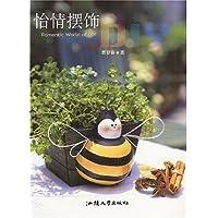 http://ec4.images-amazon.com/images/I/51jGLC57V0L._AA200_.jpg