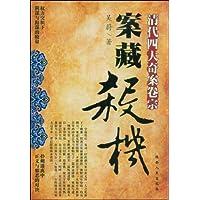 http://ec4.images-amazon.com/images/I/51jGMgx753L._AA200_.jpg