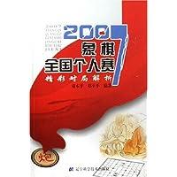 http://ec4.images-amazon.com/images/I/51jHX8Yl8eL._AA200_.jpg